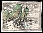 Original Yoshitoshi Mori Painting