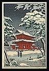 1930s Koitsu Woodblock - Zozoji Temple