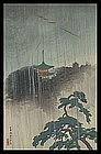 Japanese Woodblock Print by Negoro Raizan