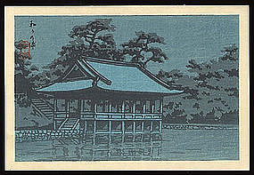 Hasui Woodblock from Muller Estate - Wakanoura