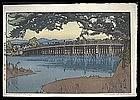 Hiroshi Yoshida Woodblock - Seta Bridge