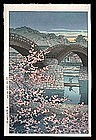 Hasui Woodblock - Evening at Kintai Bridge