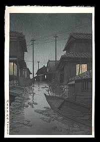 Hasui Woodblock - Night Rain at Kawarako