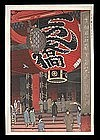 Shiro Kasamatsu Woodblock - The Giant Lantern