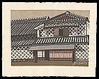 Numazu - Woodblock from Sekino's Tokaido Road