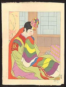 Paul Jacoulet Woodblock - Bride - Korea
