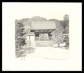 Pristine Tanaka Ryohei Etching - Ninnaji