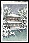 Hasui Woodblock - Ginkakuji Temple in Snow