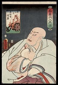 Genuine Toyokuni III Woodblock Print