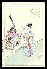 Shutei Woodblock - Young Girls