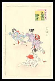 Shutei Woodblock - Young Girls Playing Tag