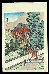 Shotei Hiroaki Woodblock - Nara Temple