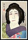 Original 1950s Natori Shunsen Kabuki Portrait Woodblock