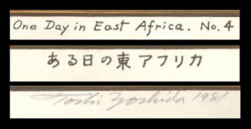 Toshi Yoshida Woodblock - One Day in East Africa #4