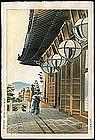 Rare Ishiwata Koitsu Woodblock - Nigatsu Hall, Nara