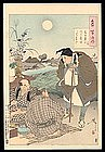 Yoshitoshi Woodblock - 100 Views of the Moon