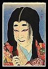 1920s Natori Shunsen Kabuki Actor Woodblock