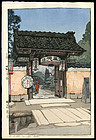 Original Hiroshi Yoshida Woodblock:  Little Temple Gate