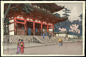 Original Hiroshi Yoshida Woodblock - Omuro