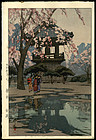 Original Hiroshi Yoshida Woodblock - In a Temple Yard