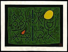 Original Haku Maki Woodblock - Poem 69-71