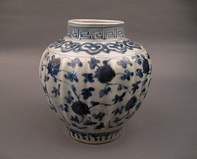A Rare B/W Jar With Fluted Sides (Zhengde M & P)