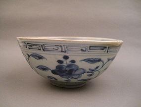 A Ming Dynasty B/W Bowl