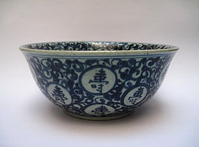 Rare Provincial B/W Large Bowl With Shou Medallions
