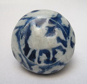 A Definitely Rare Ming Dynasty White On Blue Cover Box