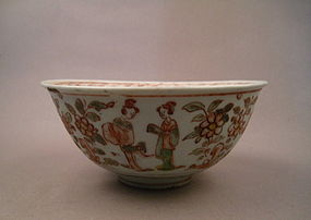 A Nice Example Middle Ming Overglazed Enamels Bowl