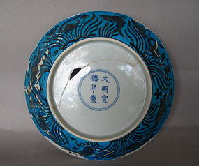A Rare Example Of Ming Dish With Peacock Green Glaze