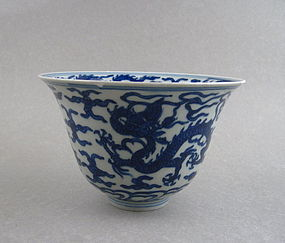 Example of Ming Jiajing B/W Imperial Bowl With Dragons
