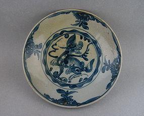 A Large B/W Zhangzhou Wares Dish With Qirin
