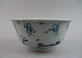 A Ming Dynasty B/W Bowl With Children Playing