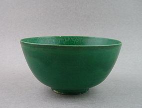 A Rare Ming Dynasty Green Glazed Bowl