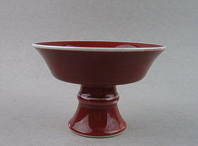 An Exquisite Copper-Red Stem-Cup