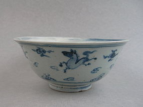 A Ming Zhengde Mingyao/Export Ware With Horses