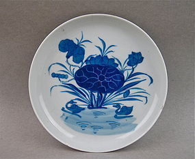 A B/W Dish With Mandarin Ducks in Lotus Pond