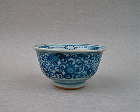 A Finely Ming Dynasty B/W Small Bowl