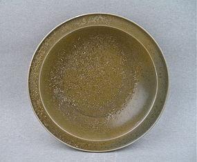 Southern Song Longquan Celadon Dish (Diameter: 22.5cm)