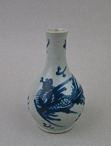 A Lovely Small B/W Vase With A Phoenix