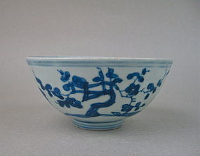 A Ming Dynasty B/W Bowl With Three Friends Of Winter