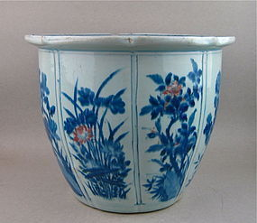 Extremely Rare Underglazed B&R Petal-Lobed Flowerpot