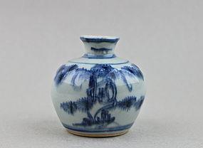 A Fine Glazed Late Ming Dynasty B/W Jarlet