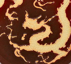 A DEFINITELY RARE & UNUSUAL COPPER-RED DRAGON DISH