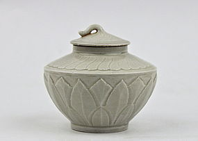 A Rare & Exquisite Small Ding Ware Jar and Cover