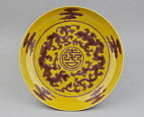 Aubergine Foliate Dragons On Yellow Ground Glaze Dish