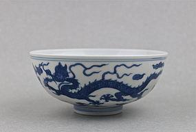 A FINE BLUE & WHITE DRAGON BOWL (QIANLONG MARK & PERIOD)