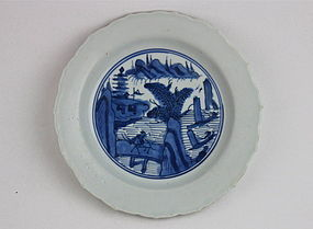 A NICE MING DYNASTY BLUE & WHITE DISH WITH SCENERY PATTERN