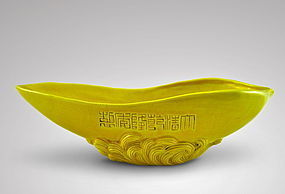 A RARE IMPERIAL YELLOW GLAZE LEAF SHAPED BOWL WITH QIANLONG MARK